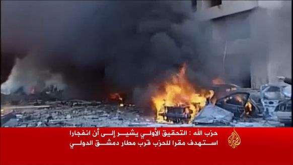 صورة خبر مقتل مصطفى بدر الدين في سوريا, وهو قائد من قيادات حزب الله اخبار سوريا 13-5-2016