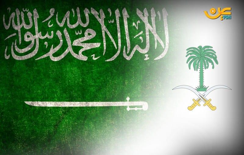 Photo of اعفاء القروض عن المواطنين في السعودية حقيقة