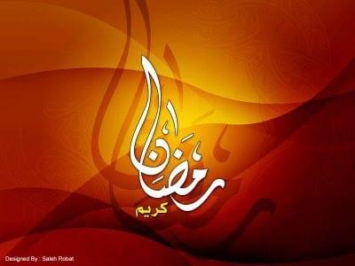 غلاف فيس بوك رمضان خلفية