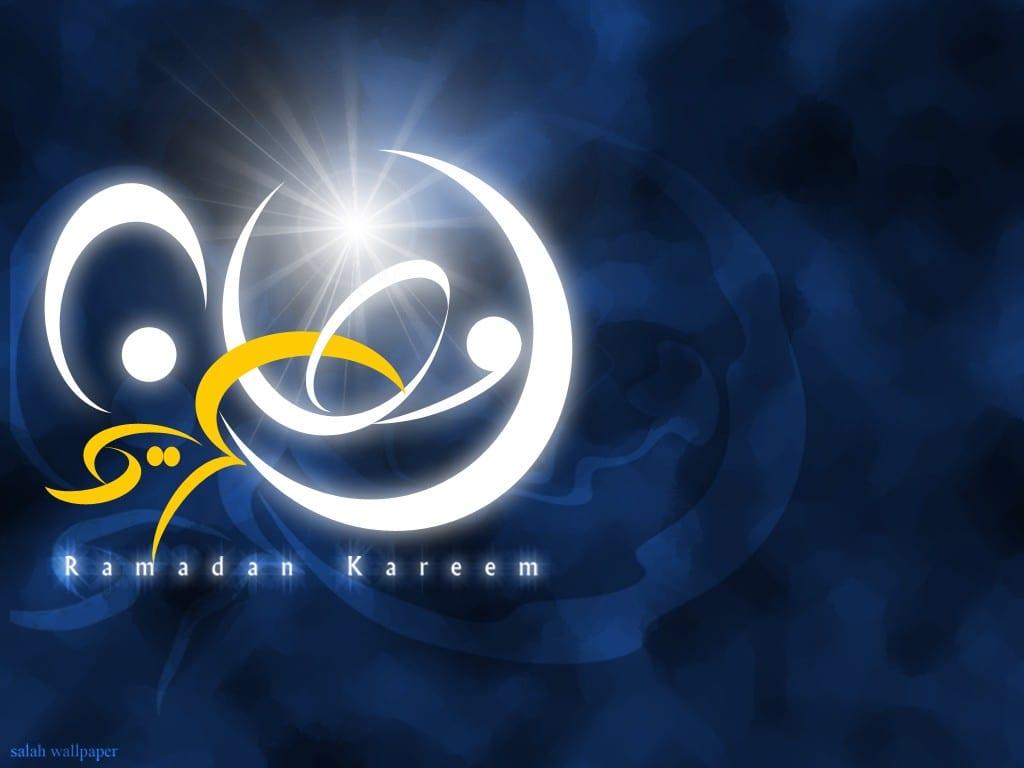 مخطوطة رمضان صور رمضان