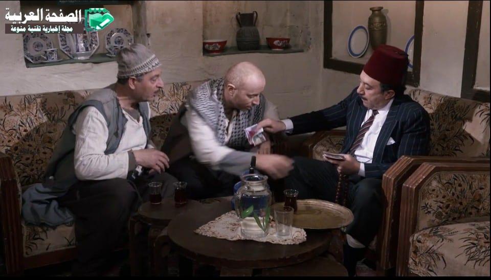 صورة باب الحارة 8 الحلقة 19 التاسعة عشر أبو بدر من الإغنياء shahed.net