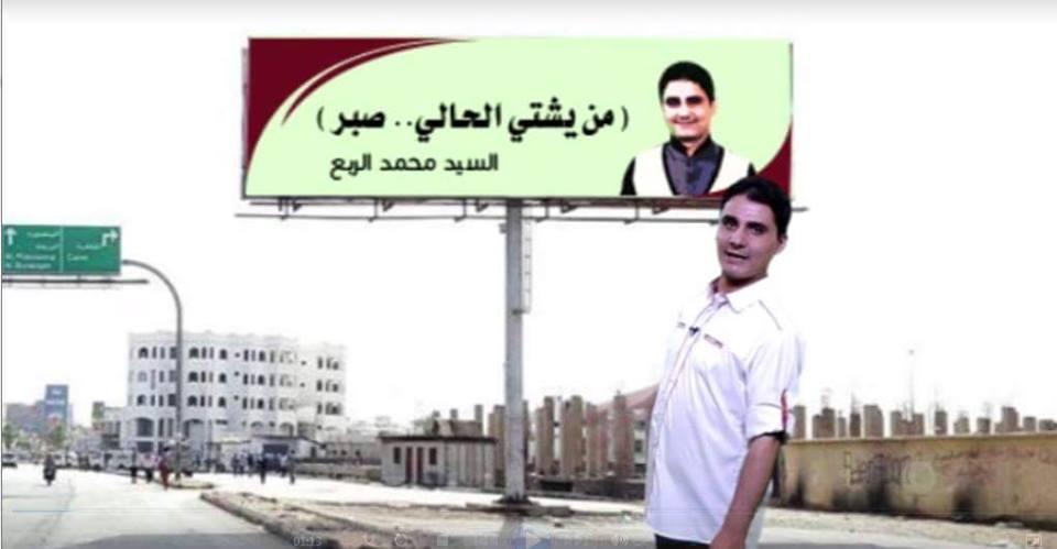 Photo of صناعة القداسة عاكس خط الحلقة 16