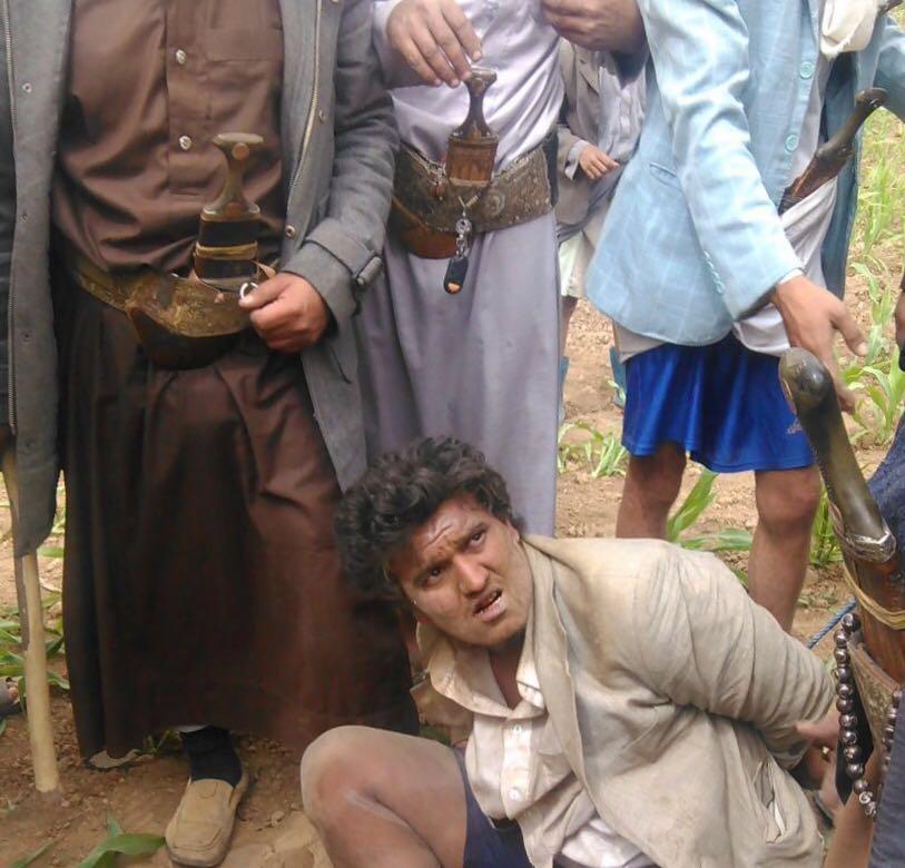 القبض على قاتقل بيت اسحاق