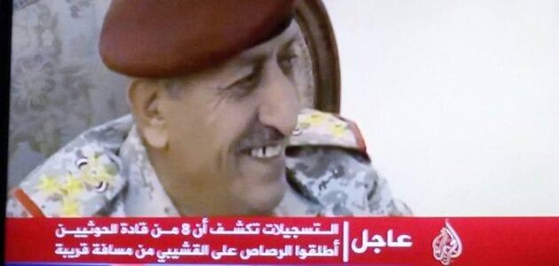 تسجيلات مسربة في مقتل القشيبي صحافة نت عبر قناة الجزيرة