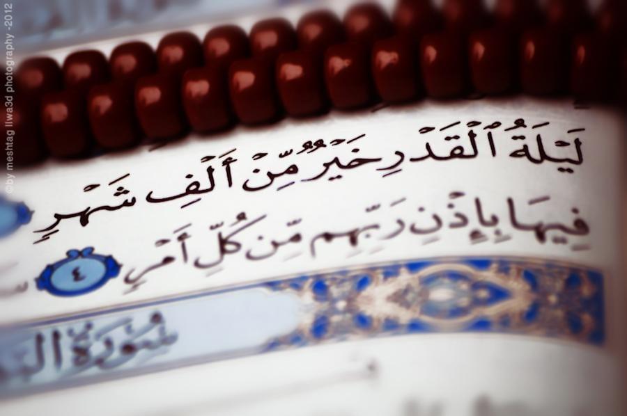 Photo of موعد صلاة عيد الفطر 2020 اماكن صلاة العيد في السعودية 1441