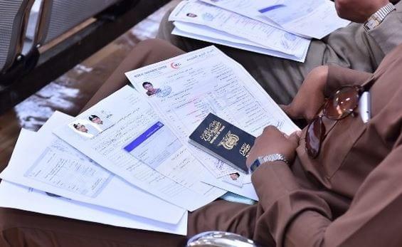 Photo of حاملي هوية زائر والبدء في صرف جواز سفر لحاملي هوية زائر لليمنيين