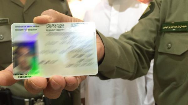 Photo of إيقاف تجديد إقامة مهن المبيعات والمحاسبة , وزارة العمل أبشر صحة الخبر