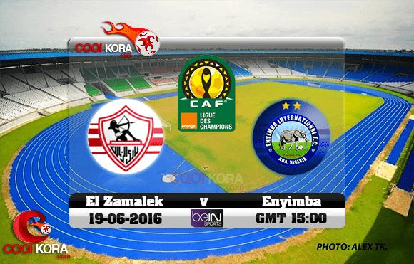 صورة يلا شوت مباراة انيمبا و الزمالك 19-6-2016 لقاء نيجيريا ومصر