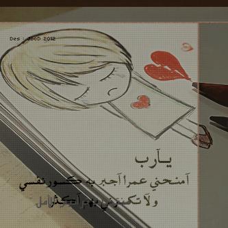 تهنئة رمضان 2016 , تهاني رمضان 2016 , خلفيات رمضان 2016