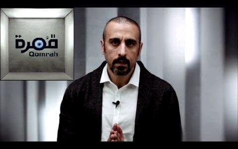 ربنا يطرح القبول في السماء والأرض برنامج قمرة الحلقة 1 الأولى أحمد الشقيري