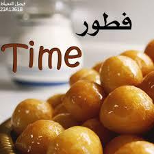 Photo of رسائل تهنئة رمضان 2020 رسائل بمناسة قدوم شهر رمضان المبارك