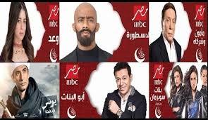 Photo of حلقات اليوم , باب الحارة 8 الحلقة 10 وايضاً الاسطوره الحلقة 10 , مأمون وشركاه 10 mbc