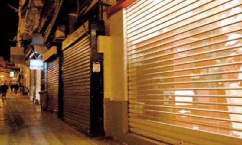 صورة #اغلاق_المحلات_الساعه_9_ليلا  , اخر الأخبار حول إغلاق المحلات في السعودية الساعة 9 في اليل