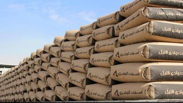 Photo of أسعار الأسمنت ليوم 2 – 8 – 2016