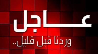 Photo of غارات على معسكر السواد في صنعاء من اخر اخبار اليمن 20-1-2017