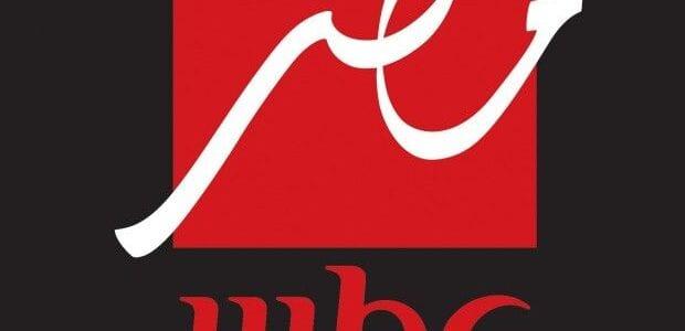 تردد قناة ام بي سي 2021 MBC
