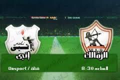 صورة اهداف مباراة إنبي والزمالك 31-10-2016 اليوم يلا شوت الزمالك وإنبي