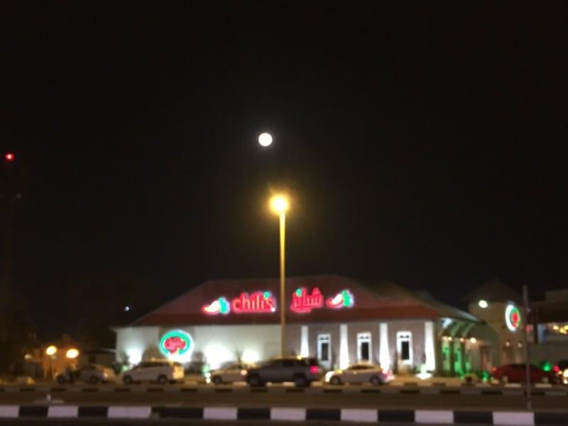 صور القمر العملاق السعودية