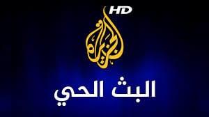 صورة هل فعلاً تم إختراق موقع قناة الجزيرة ؟!
