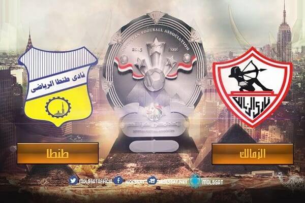قناة اون سبورت ناقلة مباراة طنطا والزمالك 18-11-2016