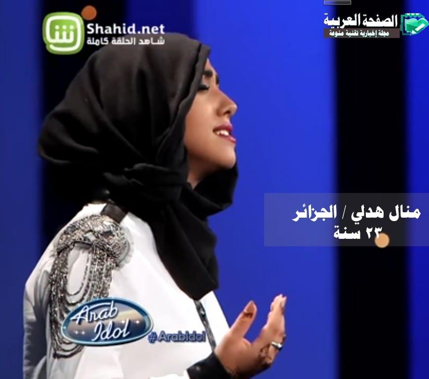 منال هدلي عرب أيدول 4 الحلقة 2 تجارب الأداء