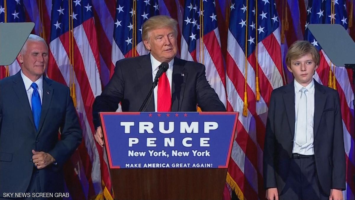 صورة في خطاب ترامب بعد فوزه تحدث بأن يكون رئيساً لكل الأمريكيين ورح تكون هناك علاقات مع جميع الدول