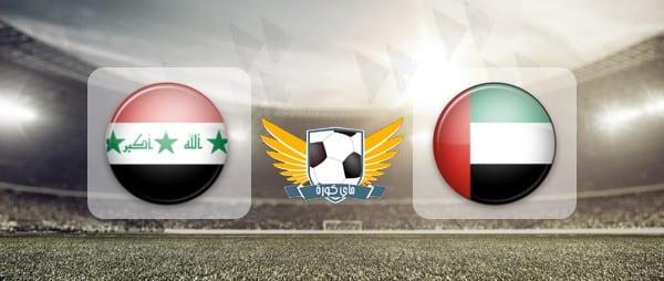 Photo of مشاهدة مباراة العراق والإمارات 15-11-2016 عبر تردد قناة beIN SPORTS بعد مباراة السعودية واليابان