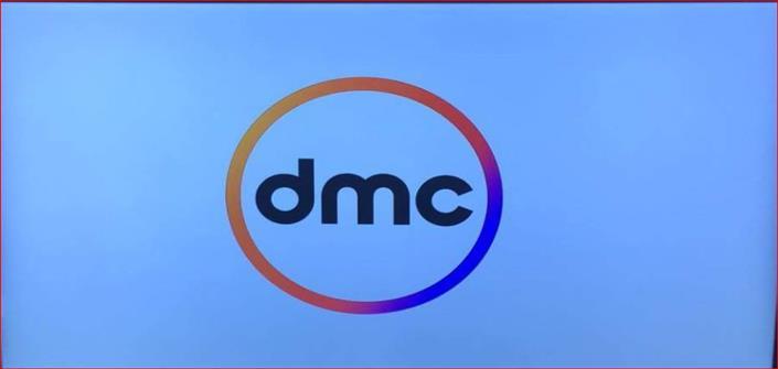 مشاهدة و تردد قناة DMC دي ام سي