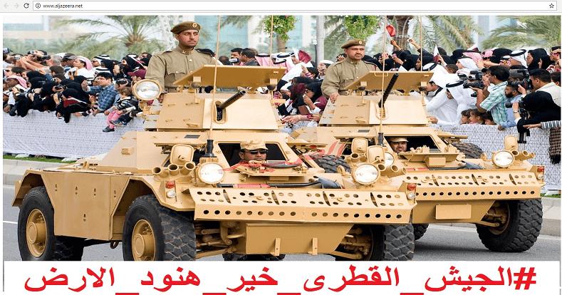 """Photo of إختراق موقع قناة الجزيرة القطرية وهاشتاج """"الجيش القطرى خير هنود الأرض"""""""