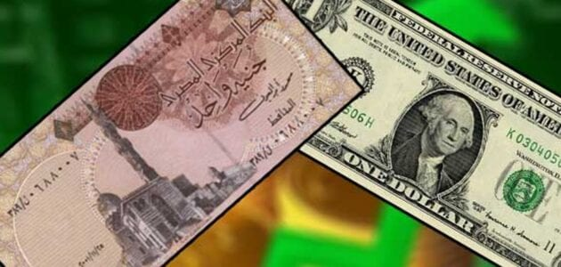 باقة من أسعار الدولار اليوم في مصر 14-12-2018 اسعار العملات