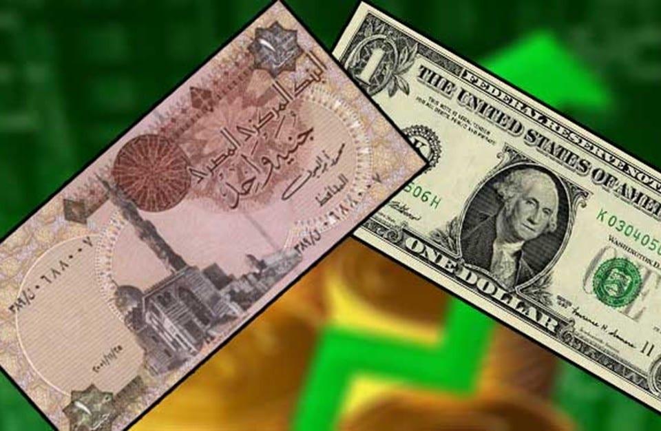 Photo of ما هي أخر اسعار الدولار مصر 27-11-2016 اليوم في البنك المصري والسوق السوداء