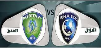 صورة فوز الهلال في مباراة الهلال والفتح 5-11-2016  مقابل 1:0