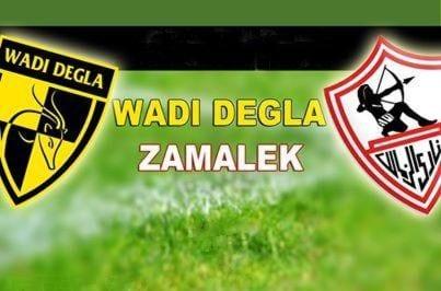 صورة معرفة موعد مباراة الزمالك ووادي دجلة في الدوري المصري الممتاز 2016 يلا شوت