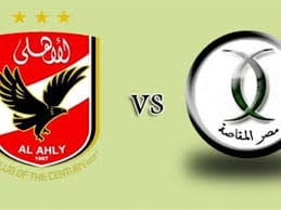 مباراة مصر المقاصة والأهلي اليوم 4-12-2016