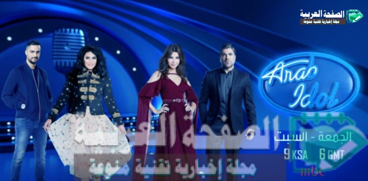 Photo of برنامج أراب أيدول 4 الحلقة 1 الأولى في العروض المباشرة عرب أيدول 16-12-2016