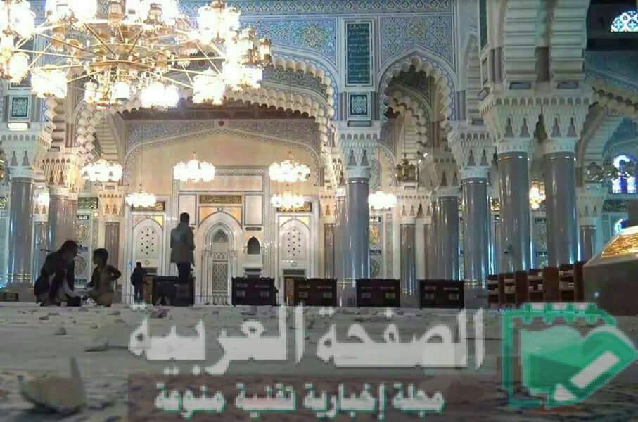 صورة قصف و إستهداف جامع الصالح بغارات على مسجد صالح حقيقة اخبار اليمن 15-12-2016