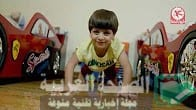 Photo of اغنية نام بكير لـ جاد مقداد وإياد مقداد اناشيد طيور الجنة 2017 للأطفال