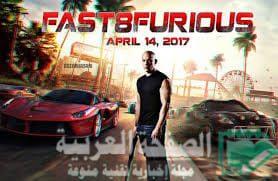 فيلم السرعة والغضب Fast and Furious
