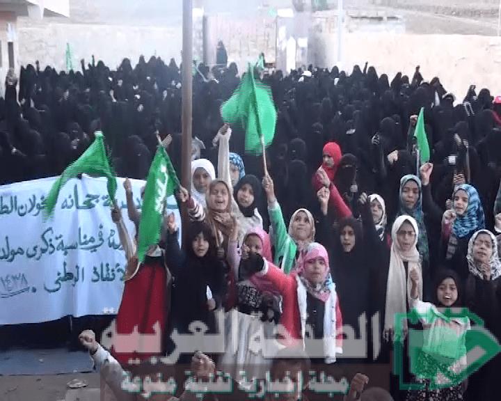 صور المولد النبوي 2016 في اليمن