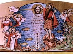 Photo of احتفالات و صور عيد الغطاس 2017 عيد ظهور الألهي عيد الأقباط عيد المسيحيين رسائل