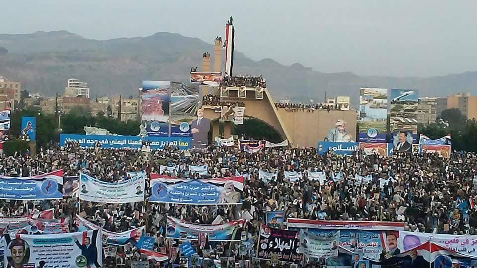 صورة مشاهدة قناة اليمن اليوم عبر الإنترنت في مهرجان السبعين اليوم وفعالية انا نازل وكلمة مرتقبلة لـ علي عبدالله صالح