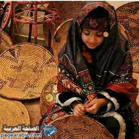 Photo of بالصور التراث اليمني ازياء وملابس يمنية 2020