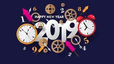 صورة اجمل الصور للعام الجديد 2020 بمناسبة رأس السنة الميلادية Photos of the year 2020