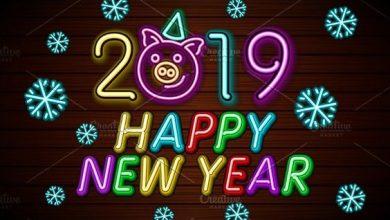 صورة احدث رسائل السنة الجديدة ليلة راس السنة 2021 الاصدقاء الزوجة الخطيبة