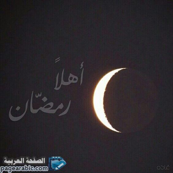 Photo of موعد امساكية رمضان 2020 في امريكا 1441هـ