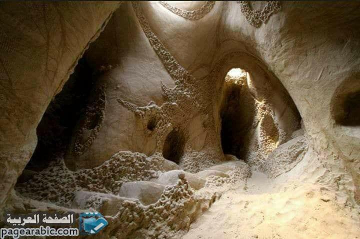 صورة صور من كهوف البوميس وبئر الهرامسة معلومات وأين تقع السياحة في اليمن 2021