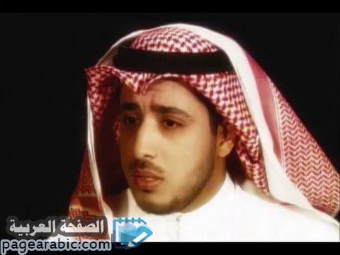 مشاري العرادة - الصفحة العربية