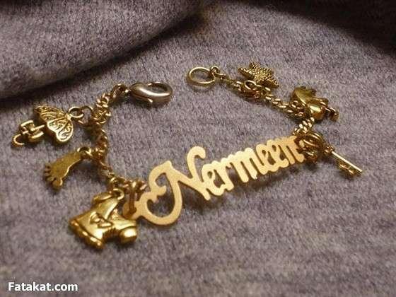صورة معنى اسم نرمين بالإنجليزية والعربية والمسيحية Nermin