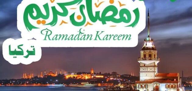 دعاء اليوم الثامن من رمضان 2021