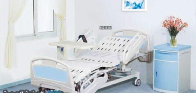 """قصة المريض والمستشفى : قصص انسانية واقعية بطريقة كوميديه : قصص يمنية من قصص قصيره """" فاطمة علي """""""